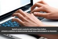Sportelli sociali e scolastici dell'Unione: attivato il servizio di prenotazione online per gli appuntamenti in presenza